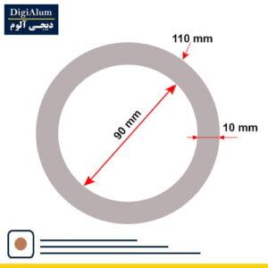 لوله آلومینیوم پنوماتیک 110 به 90