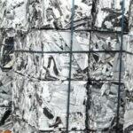 قیمت بیلت آلومینیوم و سهم ضایعات آلومینیوم