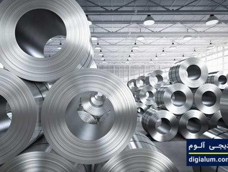 10 کاربرد مهم آلومینیوم در صنعت